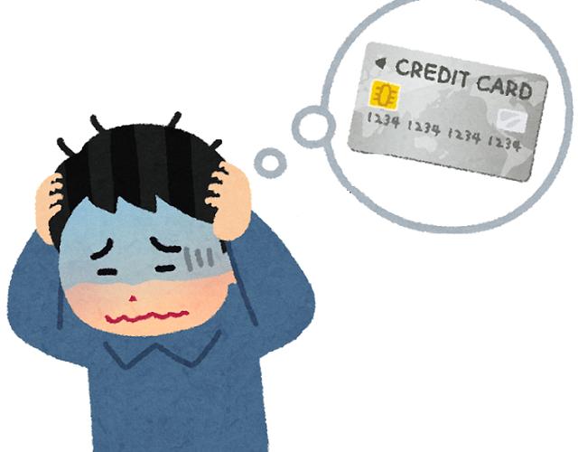 キャッシュフローゲームからモデーア勧誘している人が製品買い込みで借金