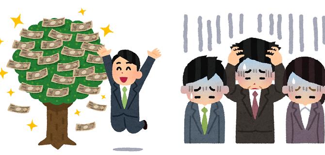 実例から正しい不動産投資を学ぼう。成功事例と失敗事例共有セミナー