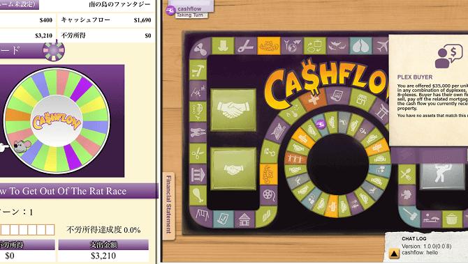 キャッシュフローゲームはスマホアプリやPCで出来る?オンラインと対面プレイの比較